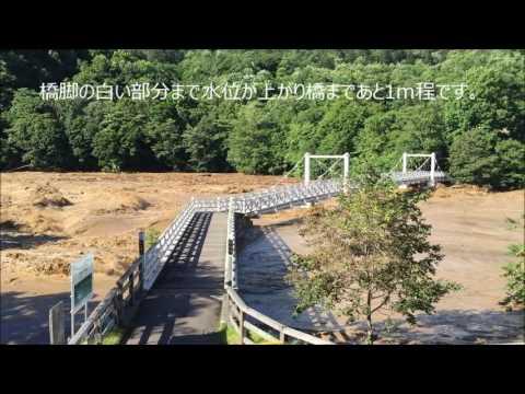 2016年8月23日 40年に一度 北海道旭川市神居古潭石狩川の激流 - YouTube