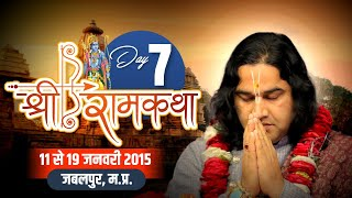 Shri Devkinandan Ji Maharaj Shri Ram Katha In Jabalpur | MP | Day 07 || 17-Jan-2015