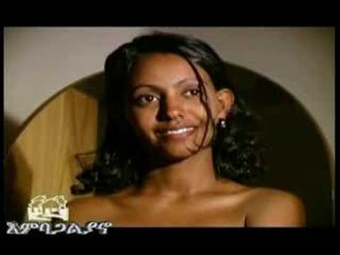 Chicas sexuales desnudas etíopes