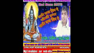 Kamur saja liya yai bhauji singer saroj babu hit song