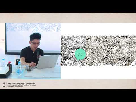 Picturing Hong Kong: Ink Paintings : Talks by Dr Wai Bong Koon