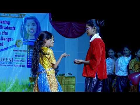 Father Daughter Theme Dance (Alakapuri Branch)