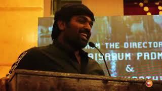 Vijay Sethupathi At Sindhubaadh Movie Audio Launch