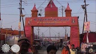 महा यात्रा महा कुंभ मेले की तीर्थयात्रा