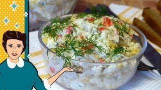 Супер вкусный и быстрый салат с крабовыми палочками и кукурузой ❤️ imitation crab meat salad ❤️