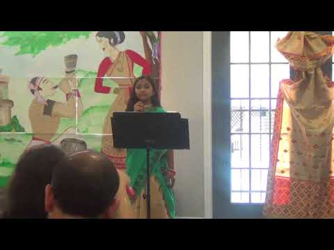 Asom Deshor Bagisare - Sameli Memsaab song by Senria
