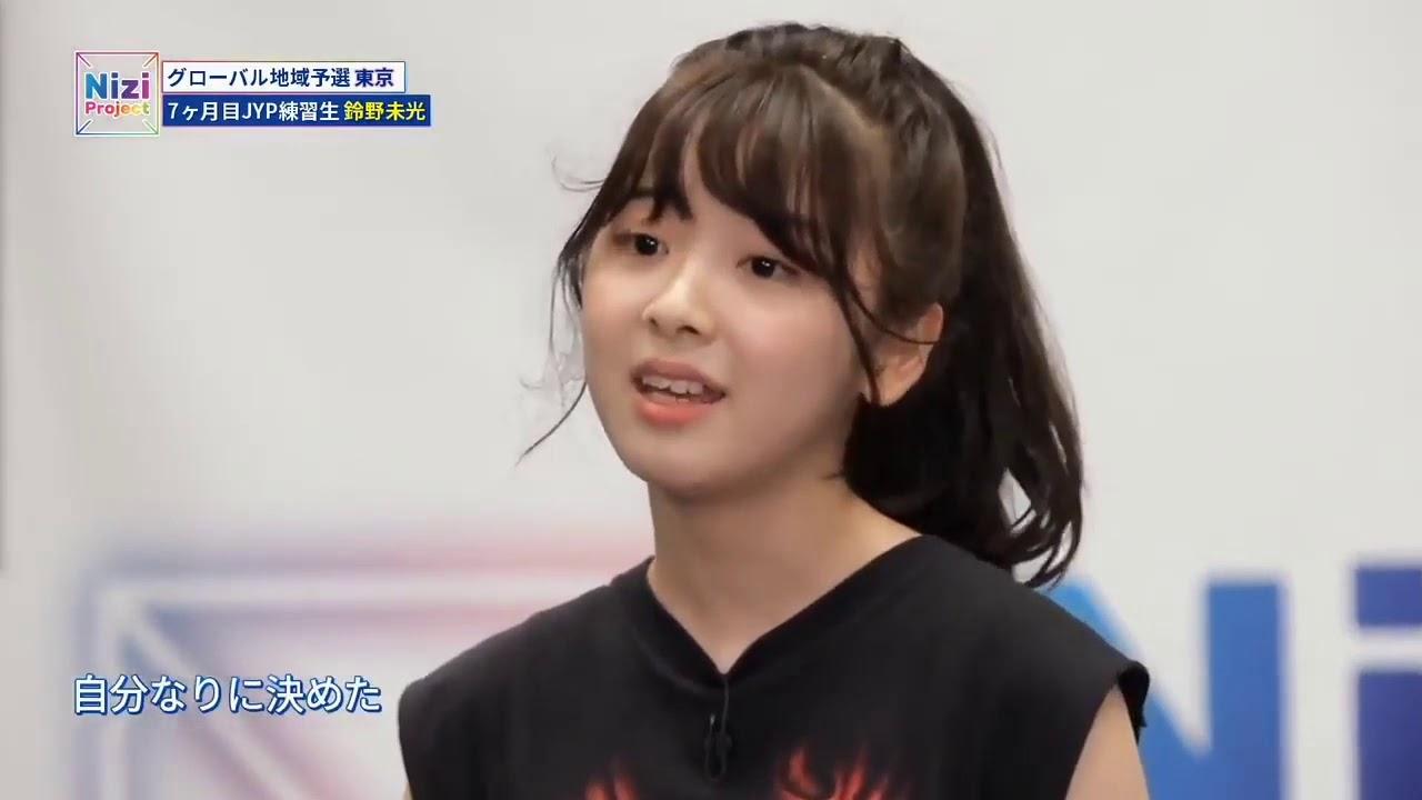 Nizi Project - Suzuno Miihi 鈴野未光 [AUDITION] JYP TRAINEE