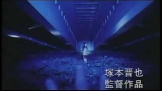 "A Shinya  Tsukamoto Film ""TOKYO FIST"" official trailer"