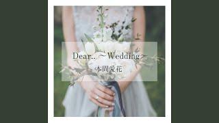 Dear.. ~Wedding~の視聴動画
