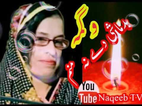 Pashto New Song Wagma New Song 2019