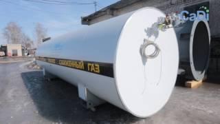 Стационарные резервуары для длительного хранения углекислоты РДХ