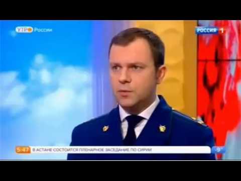 На телеканале «Россия 1» в программе «Утро России» обсудили ход реализации программы по переселению граждан из аварийного жилья