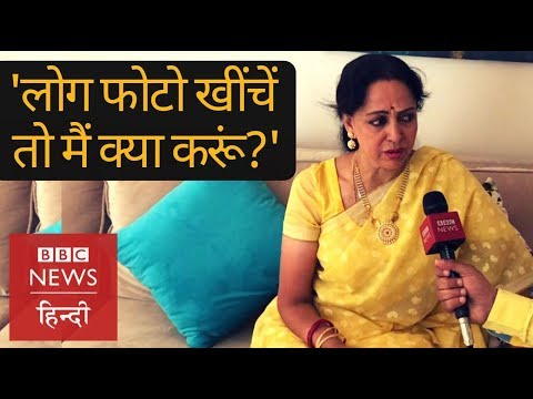 Hema Malini in exclusive conversation with BBC Hindi