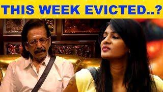Who is going to be the third Gun In BB3.? | Mohan Vaidya | Meera Mithun | Shakshi | Bigg Boss 3 | HD