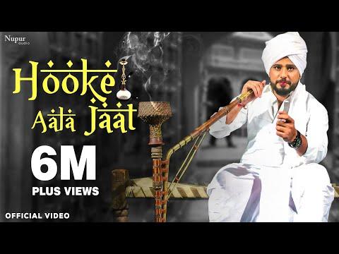 Hooke Aala Jaat - Raju Punjabi, Pardeep Boora | Latest Haryanvi Songs Harayanvi 2018