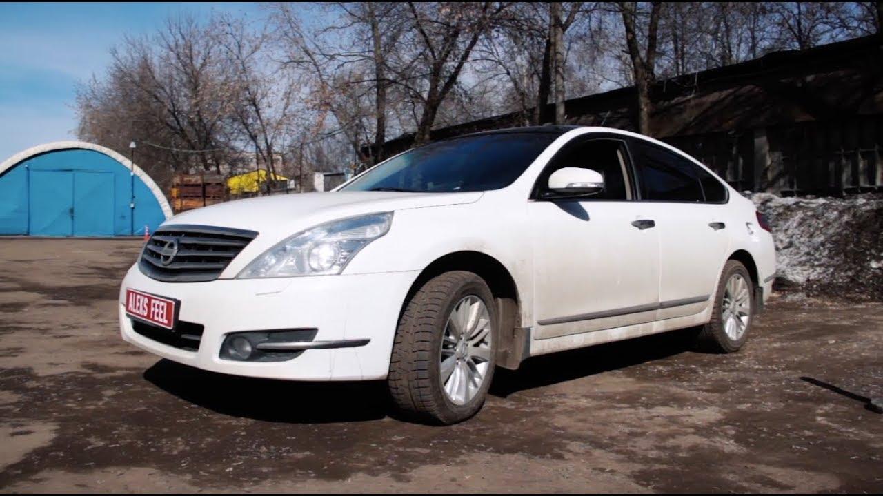 Major expert предлагает вам купить подержанные nissan teana с пробегом. 13 автомобилей nissan teana с пробегом в наличии в городе москва от.