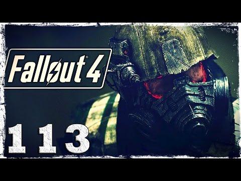Смотреть прохождение игры Fallout 4. #113: Дела житейские.