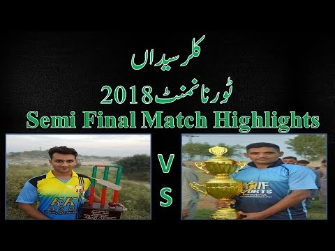Semi Final Full Highlights || Kalar Syedan Tournament 2018 || Toheed khan vs Shakeel Shah