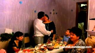 Конкурс Поцелуи прикольные конкурсы на свадьбе взрослых дома