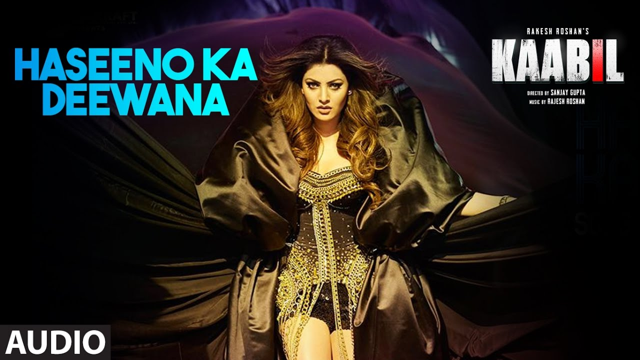 urvashi song download pagalworld com