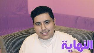 قصص عبدالله : دخلت مستشفى الامراض النفسية !! (النهاية كانت غير متوقعة 💔!)