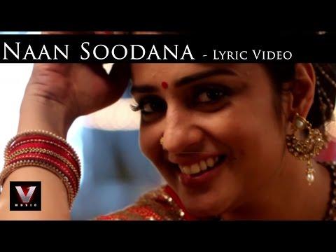 Paayum Puli - Naan Soodana | Lyric Video| Vishal, Kajal Aggarwal | D Imman | Suseenthiran