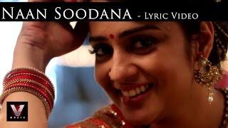 paayum puli naan soodana lyric video vishal kajal aggarwal d imman suseenthiran