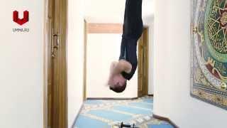 Упражнения на турнике для позвоночника от Шамиля Аляутдинова