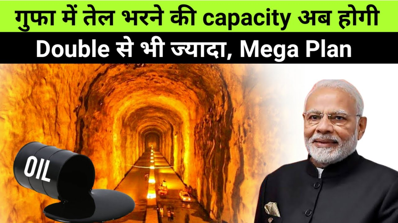 Big Boost !! INDIA Aims to Double Filling Crude Oil in Caves 🔥 Billions Profit