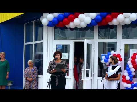 Торжественная линейка 1 сентября лицей №1 г.Соль-Илецк 2013