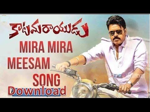 Mira Mira Meesam Official Song | Katamrayudu | Pawan Kalyan