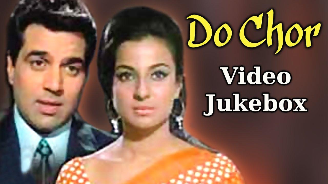 do chor all songs dharmendra tanuja bollywood
