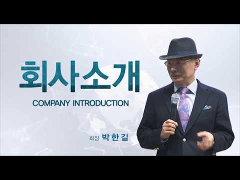 Atomy CEO Park Hang Gil company introduction (Thai Dub)