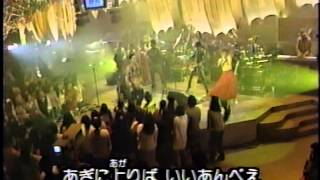 The Boom perform in 1995 on a short-lived NHK programme called Asia...