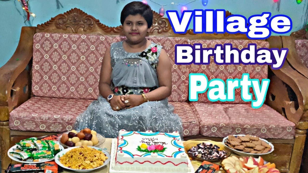Village Birthday Party || গ্রামের জন্মদিন গুলো কেমন হয় || BD Blogger Lucky