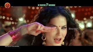 Sunny Leone's Dio Dio Disaka Disaka Song || Garuda Vega Movie Promos || Rajasekhar || Pooja Kumar