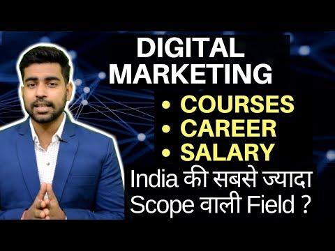 Digital Marketing for Beginners | Career | Courses | Salary | Online Marketing  [HINDI] 2018