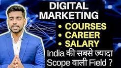 Digital Marketing for Beginners   Career   Courses   Salary   Online Marketing  [HINDI] 2018