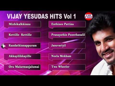 download Hits of Vijay Yesudas | Malayalam Superhit Songs | Audio Jukebox