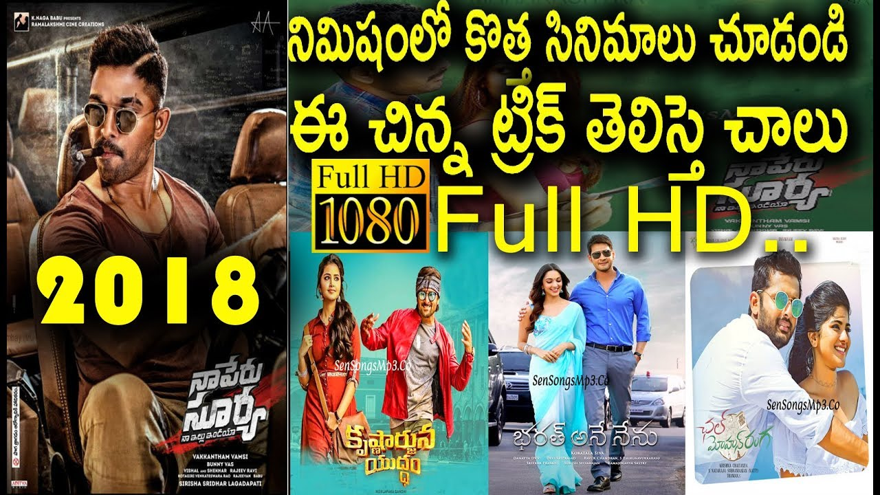 How to download latest telugu movies in 2018 torrent new hd online.