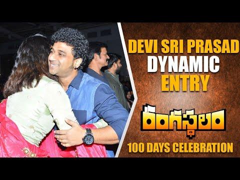 Devi Sri Prasad Dynamic Entry @Rangasthalam 100 Days Celebrations