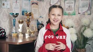 Анна Гейт, легкая атлетика, Калининград. Заправляем в спорте