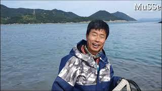 바다투망! 이천 쌀막걸이 사장님 사고치다! 투망 낚시 …