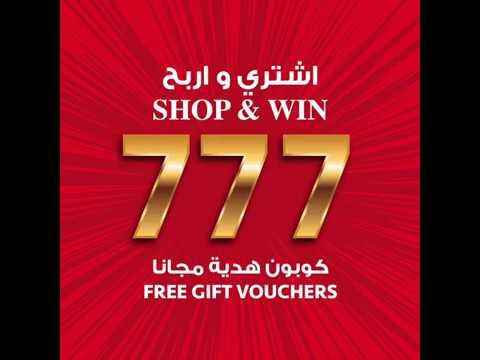 SHOP & WIN 777 FREE GIFT VOUCHERS