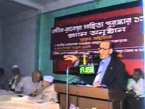 Short Documentary on Life & Work of Danobir Dr. Ragib Ali