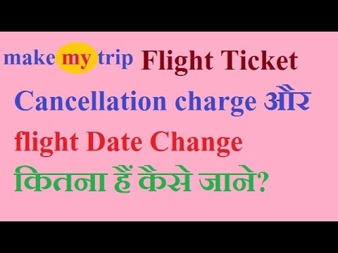 Makemytrip international flights deals
