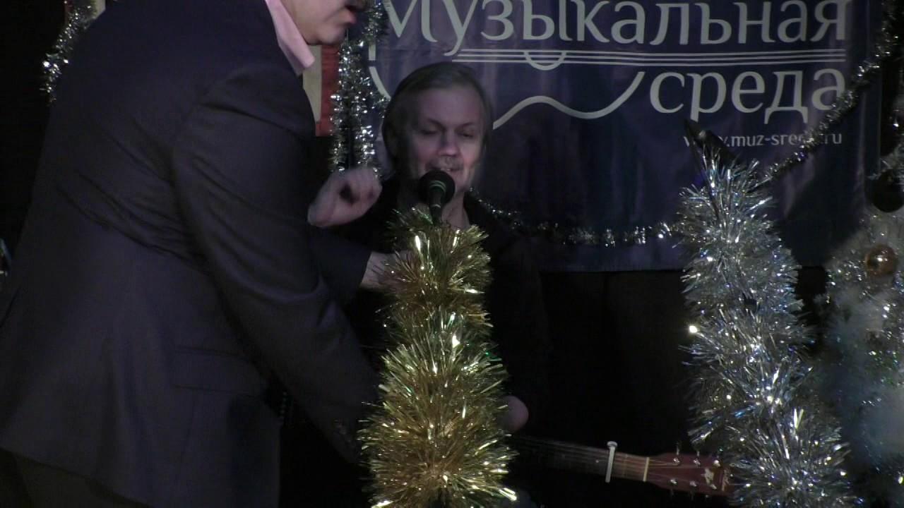 Музыкальная Среда 28.12.2016. Часть 3