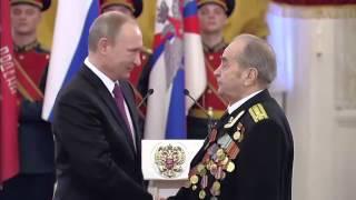 В.Путин: вручение медалей ветеранам Великой Отечественной войны 20.02.2015