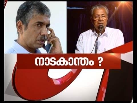 Jacob Thomas may continue as Vigilance Director | News Hour 20 Oct 2016