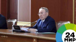 В Казахстане усилят борьбу с коррупцией - МИР 24